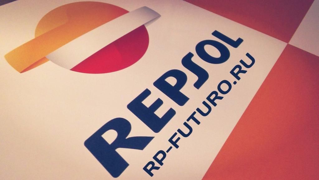 Repsol репсол производят в Испании. Лучшая лаборатория в Европе. Моторные масла в наличии на складе RP-FUTURO